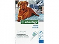 Advantage Extra Large Dog - Over 25kg (Blue) - 4 pack