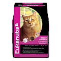 Eukanuba Cat Adult Weight Control 3kg
